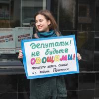 Москвичи передали чиновникам ядовитые овощи со свалки в 10 км от Кремля