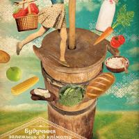 Беларускі экалагічны плакат: ад 1950-х да 2018-га
