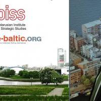 Публичная лекция «Умный Город: Идеи и реализация»