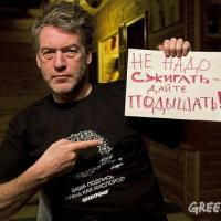 Greenpeace збірае подпісы супраць завода па спальванню смецця ў Пецярбургу