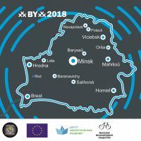 """Беларусские велосипедисты присоединяются ко всемирному вызову """"30DOB"""""""