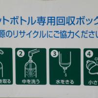Японская философия: как сортируют мусор в Стране восходящего солнца