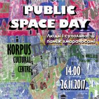 Public Space Day. Людзі і супольнасці паміж хмарачосамі