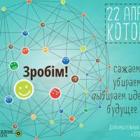 Такое возможно и в Минске: урбанисты и горожане меняют нашумевшую Котовку