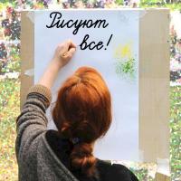 «Зелёная сеть» приглашает на городской экологический пленэр «Рисуют все!»