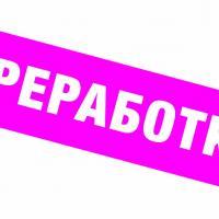 Скидки за бутылки: «Цель 99» предлагает мотивировать беларусов рублём собирать мусор раздельно