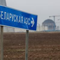 Российский эксперт: Беларусь не обязана учитывать 100 претензий Литвы к БелАЭС