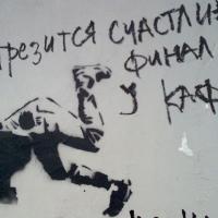 «Актывізм існуе і мае пэўны вынік». Готовы ли молодые беларусы менять свой город