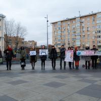 «Мех убивает в тебе Человека» — акция в Москве