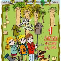 1 апреля отмечаем День птиц в сквере «Котовка»