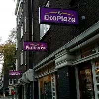 В нидерландском супермаркете открыли первый в Европе отдел без пластиковой упаковки