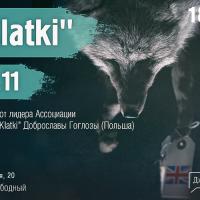 Премьера фильма «Klatki»
