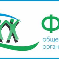 IV Форум экологических организаций приглашает к участию