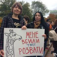 У сямнаццаці украінскіх гарадах прайшоў Марш за правы жывёлаў