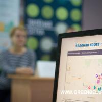 Зялёны гайд для стотысячніка: на greenmap.by з'явілася Маладзечна