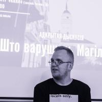 «Могилев – это сравнительно бедный город». Журналист Денис Васильков об благоустройстве и экологии родного города
