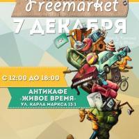 Навагодні Free Market у Гродна