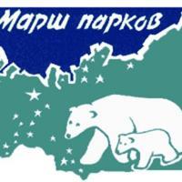 С 22 по 26 апреля природоохранные территории присоединятся к «Маршу парков-2015»