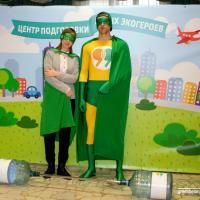 Уберегли от вырубки лес и составили рекордное панно из пластиковых крышек: как готовят экогероев в Беларуси