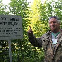 Сходили в рейд с «Зелёным дозором» и нашли лесные свалки и следы браконьеров