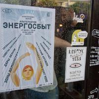 «Все эти примеры существуют вокруг нас». Как жители Беларуси используют возобновляемую энергию