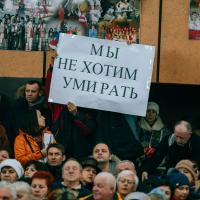 С беларусской краудфандинговой площадки убрали кампанию брестских экоактивистов (обновлено)