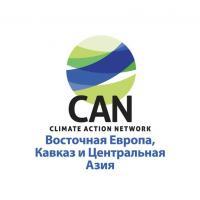 Кампанія па захаванні клімату