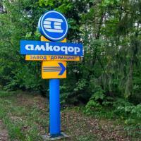 Против строительства завода «Амкодор» в Колодищах выступили больше 1000 жителей