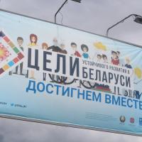 Три слова, которые поставили жителей Минска в тупик (видеоопрос)