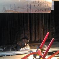В Минске прошло первое беларусское Repair Café
