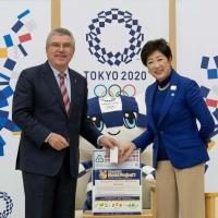 Японцы сдают старые мобильники для изготовления олимпийских медалей