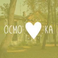 Пять причин сохранить Осмоловку