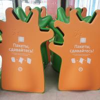 Весёлые контейнеры для тетрапака «поселятся» в школах и детсадах Минска