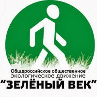 Импортозамещение в российской экологии: WWF и Greenpeace заменят экологи-патриоты?