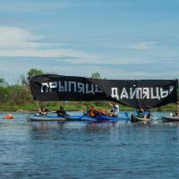 Более 50 байдарочников Беларуси выступили в защиту Припяти