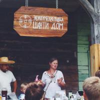 Вакансии для волонтёров: экоусадьба «Шанти Дом» расширяет команду