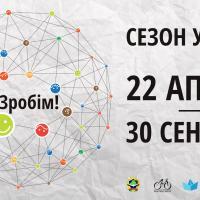 Альтернатива республиканскому субботнику в Беларуси: как и где поучаствовать во всемирной уборке