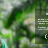 Как стать общественным экологом в Беларуси?
