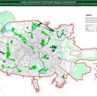 Общественные обсуждения экологического доклада по стратегической экологической оценке схемы озелененных территорий общего пользования