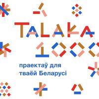 Как 1000 проектов изменят Беларусь?