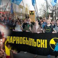 «Чарнобыльскі шлях» разрешили в Минске: почему надо прийти на акцию памяти?