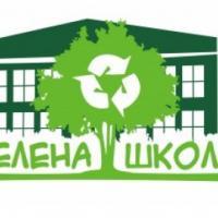 """Две школы из Свислочского района стали """"зелеными"""""""