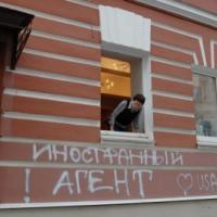 """Суд в Калининграде оштрафовал """"Экозащиту"""" на 300.000 рублей"""