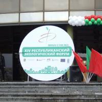 В поиске баланса между экологией и экономикой: в Витебске прошел XIV Республиканский экофорум