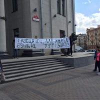 В Минске прошла акция против использования животных в цирке