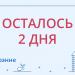 Талака объявляет ГРАН-ПРИ конкурса #Паскарэнне – 6 тысяч рублей!